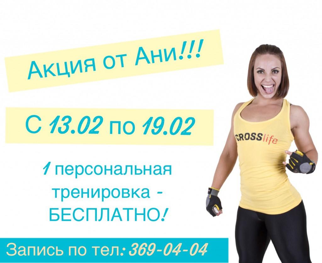 FullSizeRender-11-02-17-03-16-1