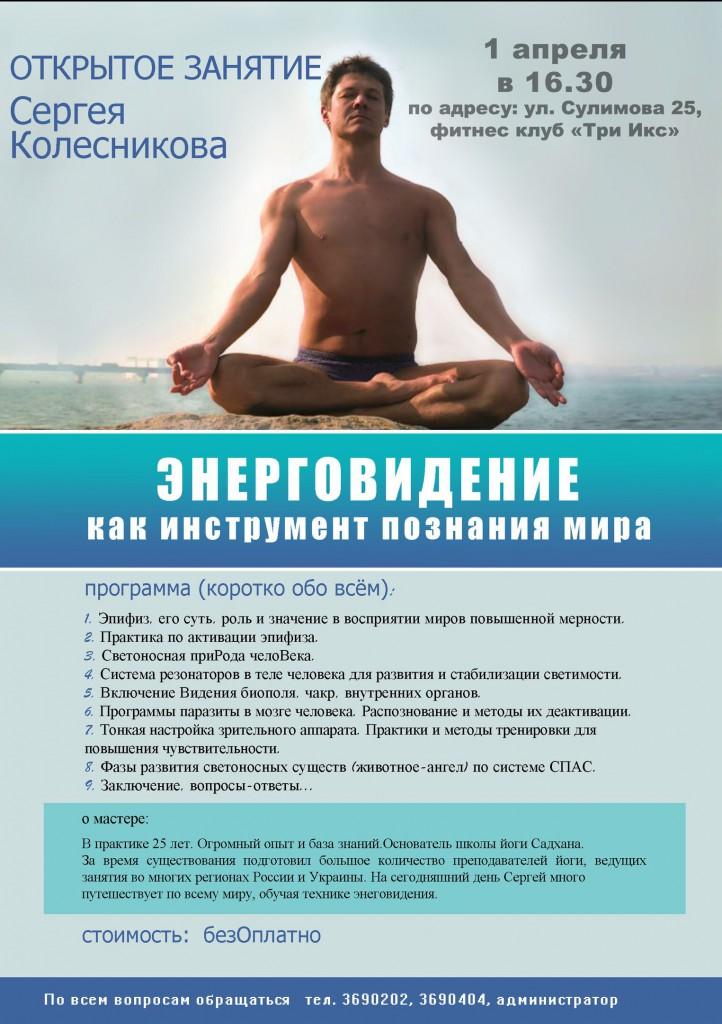 IMG_0673-23-03-18-03-18